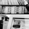 """Теневой рынок """"литературных негров"""", или одиннадцатая неделя 2012 года"""