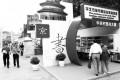 Итоги Международного книжного фестиваля в Пекине