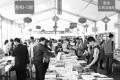 Стартовали IV-е Пекинские чтения